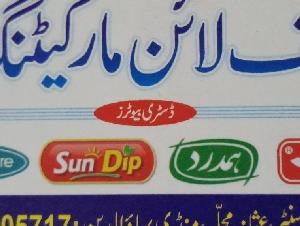 Life Line Marketing